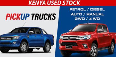 Kenya Stock